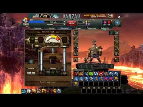 видео: panzar forged by chaos - обновление №37(обзор)