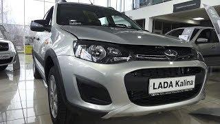 2017 ЛАДА Калина Кросс. Обзор (интерьер, экстерьер, двигатель).
