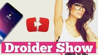 Убийца Note 8, YouTube под угрозой, РОЗЫГРЫШ iPhone SE | Droider Show 304