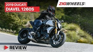 2019 Ducati Diavel 1260S Review, Price, Specs, Features and more | ZigWheels.com