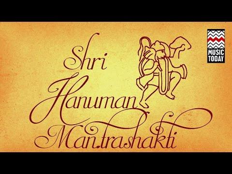 Shri Hanuman Mantrashakti | Audio Jukebox | Devotional | Ravindra Sathe