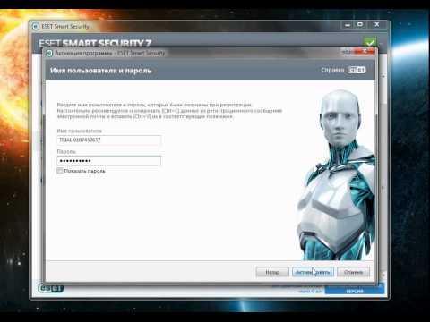 ESET NOD32 Smart Security 7 - как установить ключ