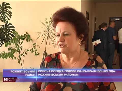 Робоча поїздка голови ОДА Рожнятівським районом