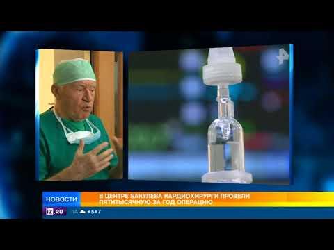 В центре Бакулева успешно провели операцию на открытом сердце 4-дневному младенцу