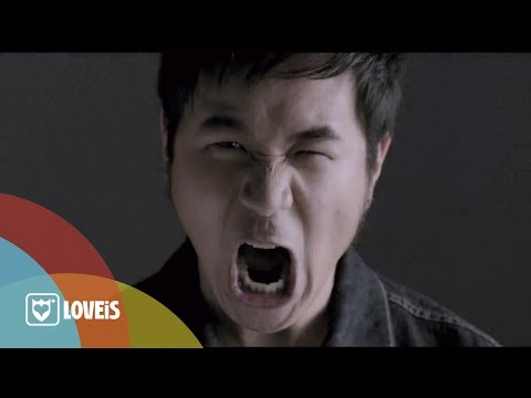 STAMP : ให้ตายสิพับผ่า [Official MV]