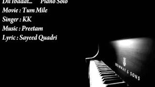 Dil Ibadat....Piano Solo