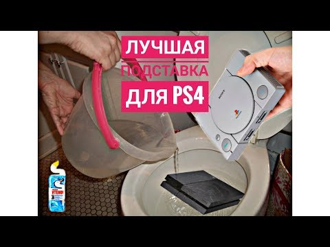 Почему Playstation 4 говно?