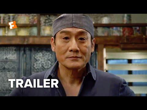 Midnight Diner Trailer #1 (2019) | Movieclips Indie