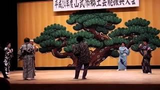 麦つき唄  千葉県山武市成東町松ヶ谷   踊り:つくも民踊保存会