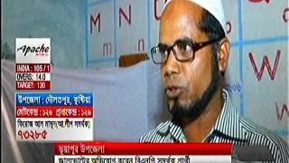Upzala election fake votes in Bhuapur  tangil ....live video.