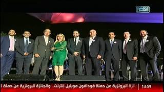 الدكتور | فعاليات المؤتمر السنوى للمؤسسة الوردية مع دكتور أيمن رشوان حصريا على القاهرة والناس