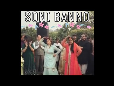 Soni Banno Chan Si Chamke|Wedding...