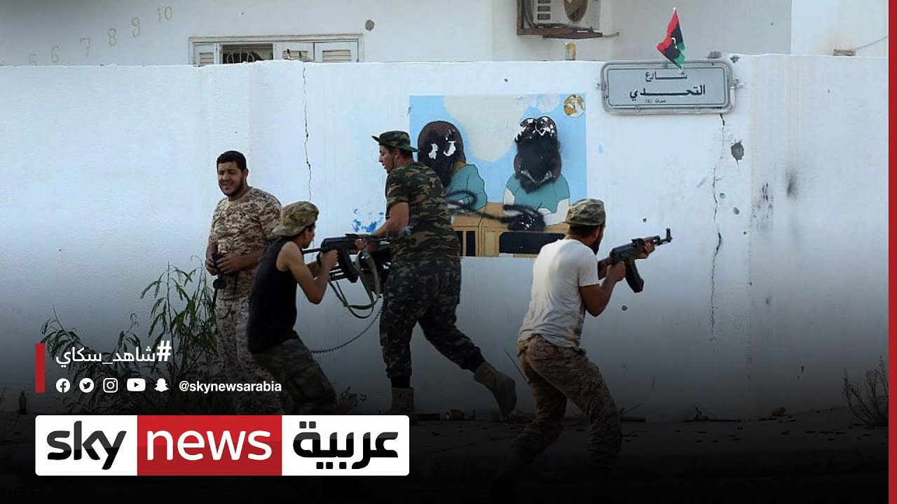 اللجنة الرباعية بشأن ليبيا تطالب بالانسحاب الفوري للقوات الأجنبية  - نشر قبل 5 ساعة