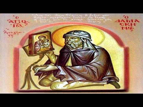 The Theotokos, St. John of Damascus and iconoclasm