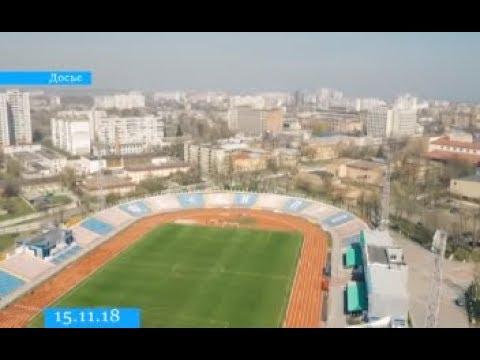 ТРК ВіККА: Головну спортивну арену «Центрального стадіону» «законсервували»