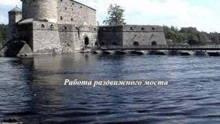Путешествие в Савонлинну с Константой-Тур