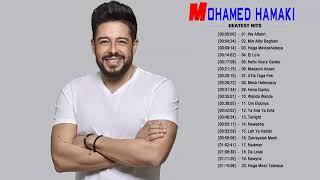 Best Of Mohamed Hamaki   أحسن أغاني محمد حماقي