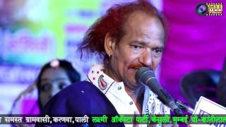NEW Rajasthani Song 2017 | माँ फिल्मस(आना)8390040083 | Marwadi Live Bhajan |वारा माताजी,करणवा LIVE