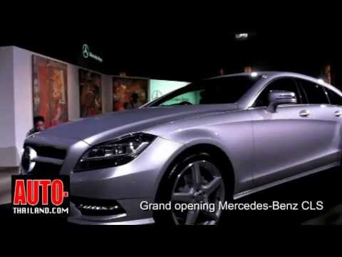 mercedes benz cls shoothing brake cls 250 cdi e300 bluetec hybrid youtube. Black Bedroom Furniture Sets. Home Design Ideas