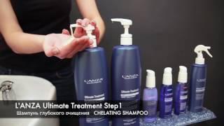 Кератиновое протезирование волос Ланза в салоне красоты Блеск
