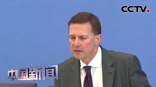 [中国新闻] 多国和国际组织发声:世卫组织抗疫不可或缺   新冠肺炎疫情报道