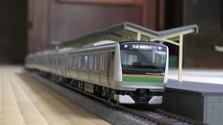 【鉄道模型】HOゲージ エンドウ製E233系 3000番台付属編成入線しました。
