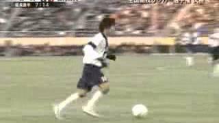 高校サッカー史上最も美しいゴール(日本代表:乾貴士当時17歳) thumbnail
