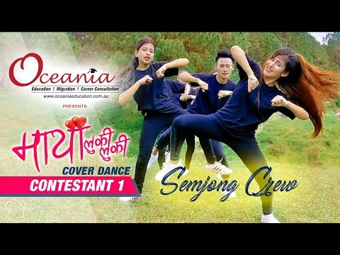 Maya Luki Luki    Tika Prasain    Cover Dance Contestant 1    Semjong Crew