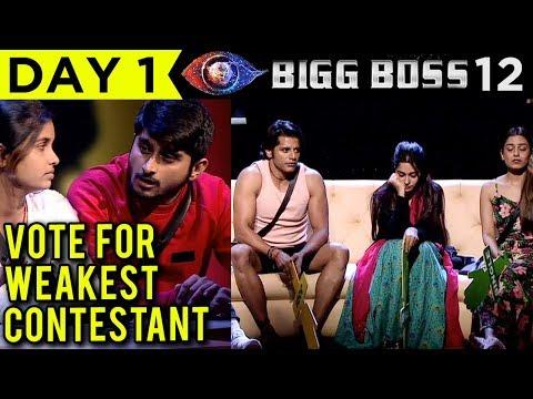 Bigg Boss 12 Episode 1 Update | Bigg Boss...