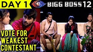 Bigg Boss 12 Episode 1 Update   Bigg Boss 17th September 2018   Vote For Weakest Contestants