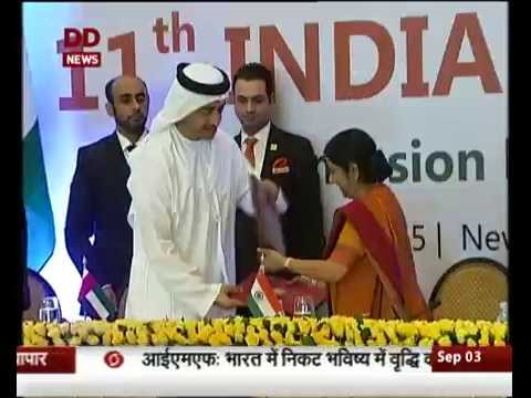 UAE foreign Minister on India visit