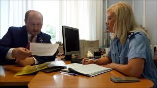 Заява на судових приставів Зикова Д В і Горнева В А В Прокуратуру Кіровської Області юрист Ва