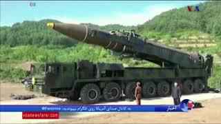 چطور ایران و کره شمالی مخفیانه برنامه موشکی خود را پیش بردند