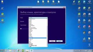 Скачать Windows 10(, 2016-05-05T06:55:08.000Z)