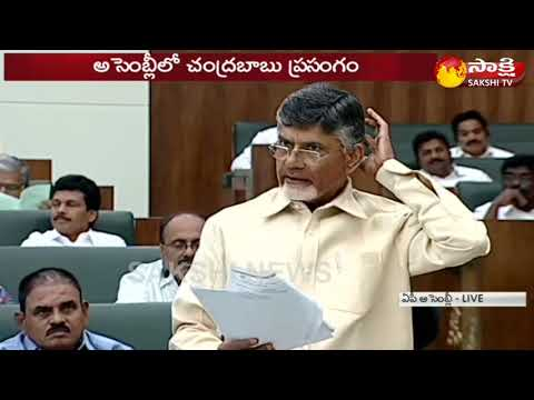 Chandrababu Speech On Jobs at AP Assembly Budget Session - Watch Exclusive