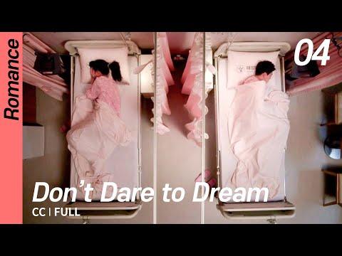 [CC/FULL] Don't Dare to Dream EP04 | 질투의화신