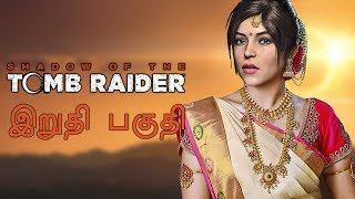 Shadow of the Tomb Raider #4 Live Tamil Gaming