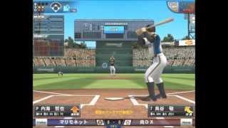 プロ野球MAX 消える打球