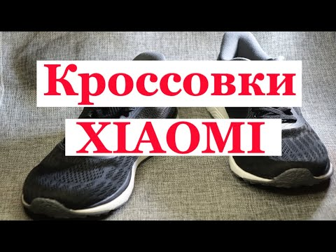 """antelope-smart-shoes-from-xiaomi-""""amazfit-antelope"""".-xiaomi-crosses,-unpacking-review.-xiomi-product"""
