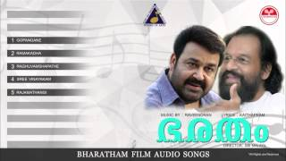 Download bharatham film songs  1991 malayalam movie full audio songs yesudas evergreen clasical songs MP3 song and Music Video