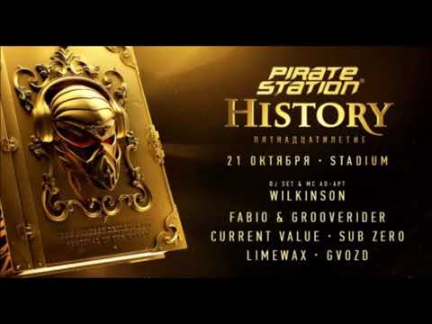 Fabio & Grooverider @ Pirate Station History, Moscow - 21.10.2017