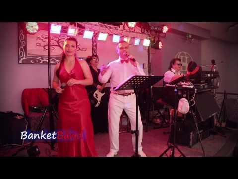 Muzicanti La Nunta Banketband Si Alexandru Cibo Are Tata Un