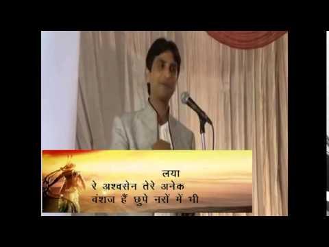 Kumar Vishwas reciting poem of Dinkar Jee