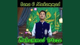 Sana E Muhammad