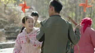 献礼片《我的父亲是座山》热拍 来喜身兼演员和制片人太难了【中国电影报道 | 20200109】