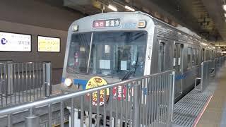静岡鉄道1000形 1007号 急行新清水行き 新静岡発車