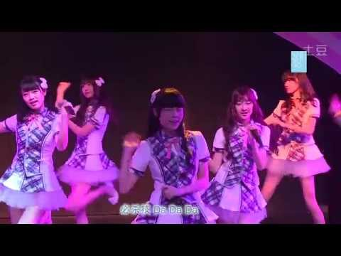 [Official HD] SNH48 Team SII 3rd stage 《不眠之夜》 - 4 songs + MC
