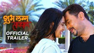 Shubh Lagna Savdhan | Official Trailer | Subodh Bhave, Shruti Marathe | Marathi Movie 2018