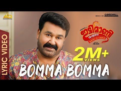 Ittymaani Made In China   Bomma Bomma Lyric Video   Mohanlal   4 Musics   M G Sreekumar