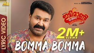 Ittymaani Made In China | Bomma Bomma Lyric Video | Mohanlal | 4 Musics | M G Sreekumar